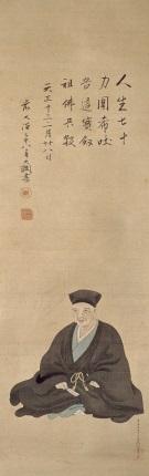 千利休画像(堺市博物館蔵)
